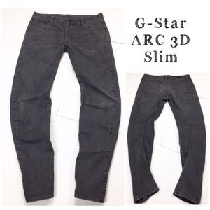 G-Star Raw ARC 3D Slim fit Button Fly Jeans Gray